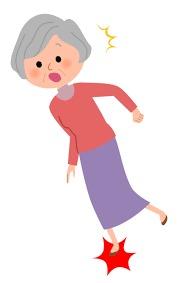 加齢 健康寿命